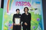 審査員を務めた俳優の池松壮亮(右)とグランプリを受賞した『ばちらぬん』東盛あいか監督=第43回ぴあフィルムフェスティバル2021「PFFアワード2021」