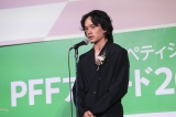 池松壮亮=第43回ぴあフィルムフェスティバル2021「PFFアワード2021」