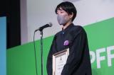 グランプリを受賞した『ばちらぬん』東盛あいか監督=第43回ぴあフィルムフェスティバル2021「PFFアワード2021」