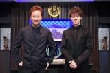 3日放送『中居ウエンツとアウトエイジ』ダブルMCを務める(左から)中居正広、ウエンツ瑛士 (C)日本テレビ