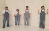 9月25日放送のテレビ東京系『出川哲朗の充電させてもらえませんか?』は田中圭が初登場、宇梶剛士と田中卓志(アンガールズ)と2019年2月に放送された宮崎県縦断の旅の再構成版を一緒に見る (C)テレビ東京