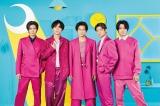 King & Princeの8thシングル「恋降る月夜に君想ふ」MVメイキング公開