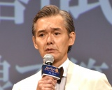 『劇場版 ルパンの娘』完成披露舞台あいさつに出席した渡部篤郎
