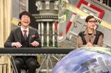 『脱力タイムズ』で局の垣根こえた演出 『ラヴィット!』OP完全再現に川島明が驚き