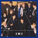 INIデビューシングル「A」初回限定盤A(C)LAPONE ENTERTAINMENT