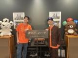 「次のせ〜の!で −ON THE GREEN HILL−」発売記念生配信番組に出演した(左から)中田圭祐、中村正人