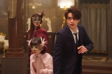 『劇場版 ルパンの娘』(10月15日公開)(C)横関大/講談社 (C)2021「劇場版 ルパンの娘」製作委員会