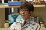 『おかえりモネ』第97回より(C)NHK