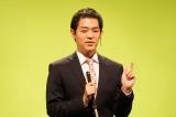 『恋です!〜ヤンキー君と白杖ガール』に出演する濱田祐太郎(C)日本テレビ