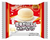 """40周年の「雪見だいふく」が初の菓子パンに おもちの""""ぷにぷに食感""""を完全再現"""