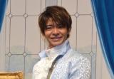 『DUO』洗顔シリーズ新CM発表会に登壇したKing & Prince・岸優太 (C)ORICON NewS inc.