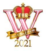 女芸人No.1決定戦『THE W2021』準決勝進出38組発表(C)日本テレビ