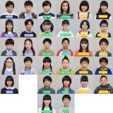 土曜ドラマ『二月の勝者 -絶対合格の教室-』より「桜花ゼミナール」レギュラー生徒キャストが決定 (C)日本テレビ
