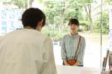 テレビ東京系ドラマプレミア23『うきわ —友達以上、不倫未満—』最終話(C)テレビ東京