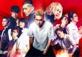 映画『東京リベンジャーズ』(公開中) (C)2020 映画「東京リベンジャーズ」製作委員会