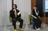 YOASOBI=「ひろがれ!いろとりどり」テーマソング発表取材会より