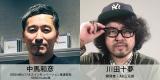 『J-WAVE INNOVATION WORLD FESTA 2021 supported by CHINTAI』に出演する中馬和彦、川田十夢