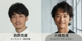 『J-WAVE INNOVATION WORLD FESTA 2021 supported by CHINTAI』に出演する西野亮廣、小橋健二