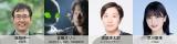 『J-WAVE INNOVATION WORLD FESTA 2021 supported by CHINTAI』に出演する(左から)福岡伸一、吉藤オリィ、渡辺康太郎、早川聖来