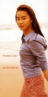 13thシングル「Forever Love」