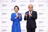 『ロキソニンSクイック 新CMオンライン発表会』に登場した石原さとみ(左)