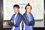 金曜ドラマ『最愛』に出演する(左から)松下洸平、奥山天音 (C)TBS