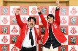 『キングオブコント』王者になった空気階段 (C)TBS