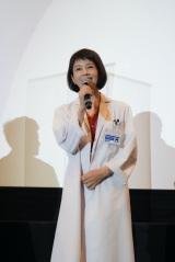 沢口靖子、京都で舞台あいさつ