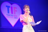 『TIF2021』長濱ねるが開会宣言