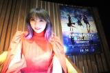 『劇場版ソードアート・オンライン -プログレッシブ-星なき夜のアリア』完成披露IMAX上映会にサプライズでビデオ出演したLiSA (C)ORICON NewS inc.