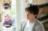 """中村倫也「ルマンド男子」シリーズ新TVCM """"やさしい日常を凝縮""""【独占カットあり】"""