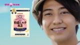 """キンプリ高橋海人、初の単独CMで""""ミルク屋さん""""に やってみたい職業は「動物園の飼育員さん」"""