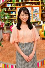TBS日比麻音子アナ『王様のブランチ』ファミリーに決定「光栄です」