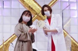 『ドクターX〜外科医・大門未知子〜』記者会見に登壇した(左から)伊藤美誠、米倉涼子(C)テレビ朝日