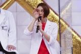 『ドクターX〜外科医・大門未知子〜』記者会見に登壇した米倉涼子(C)テレビ朝日