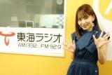 SKE48大場美奈 30歳誕生日で卒業