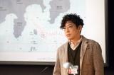 日曜劇場『日本沈没—希望のひと—』第1話の場面カット (C)TBS