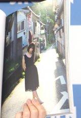 2nd写真集『内緒話』発売記念イベントに登場した伊織もえ (C)ORICON NewS inc.