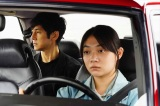 『ドライブ・マイ・カー』日本代表