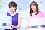 『CANADEL』新CM発表会に出席した(左から)吉瀬美智子、広瀬アリス (C)ORICON NewS inc.
