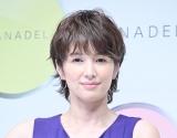 『CANADEL』新CM発表会に出席した吉瀬美智子 (C)ORICON NewS inc.