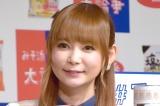 中川翔子 (C)ORICON NewS inc.