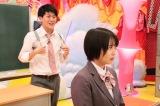 『千鳥のクセがスゴいネタGP 秋の2時間SP』より土佐兄弟とネタを披露する志田未来 (C)フジテレビ