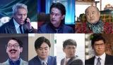 『コンフィデンスマンJP 英雄編』第1弾のキャストが発表(C)2022「コンフィデンスマンJP」製作委員会