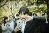 花梨の親友・仙道風子(見上愛)=映画(10月16日公開)『プリテンダーズ』 (C)2021「プリテンダーズ」製作委員会