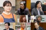 映画『前科者』(2022年1月公開)出演者(C)2021香川まさひと・月島冬二・小学館/映画「前科者」製作委員会