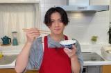 平野紫耀、食材をご飯のお供に変身