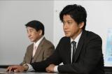 日曜劇場『日本沈没—希望のひと—』第2話の場面カット (C)TBS