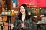 『関ジャム』スタジオに松田聖子