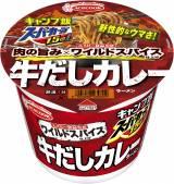"""『スーパーカップ』が""""キャンプ飯""""を再現 肉の旨味溢れる「カレーラーメン」と「焼きそば」がカップめんに"""